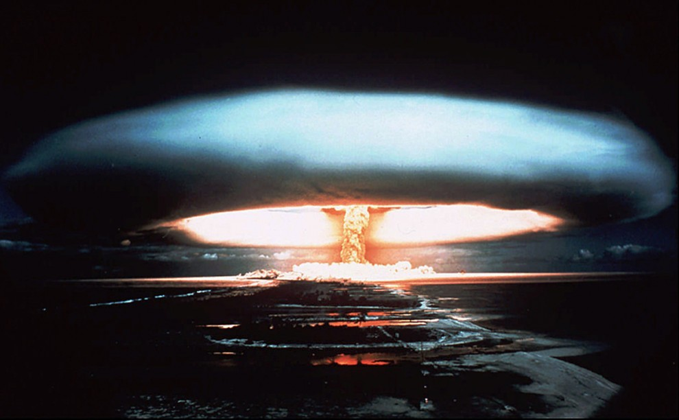 ядерное оружие и поражающие его факторы: