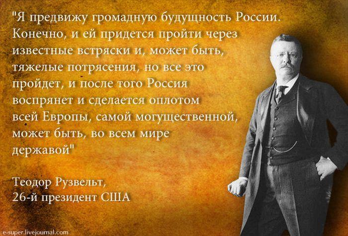 высказывания овеликом русском народе для успешного бизнеса