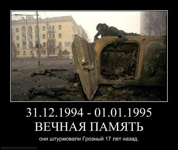 1 января 1995: